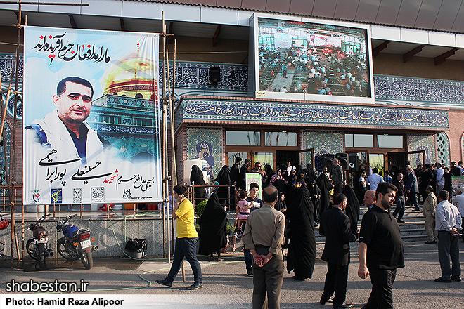 گزارش تصویری/ بزرگداشت شهید مدافع حرم با حضور سرلشگر رحیمصفوی در رشت