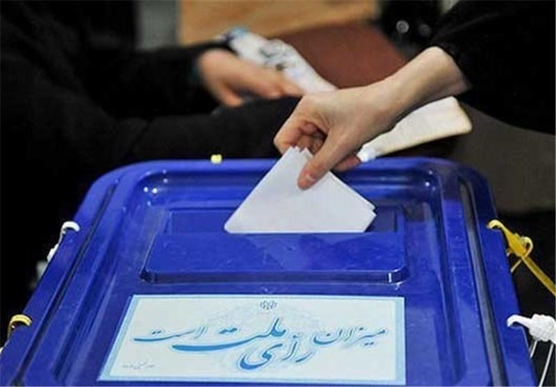 شعبات اخذ رأی در گیلان ۱۰ درصد افزایش یافت