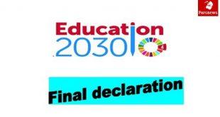 سند+2030+یونسکو