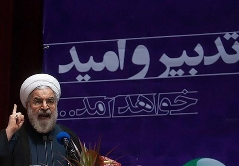"""حسن روحانی: به آنهایی که """"بیکاری"""" را به ملت ایران تحمیل کردهاند رأی نمیدهیم"""