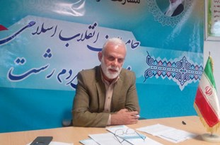 معرفی لیست 11 نفری نامزدهای انتخابات شورای شهر رشت