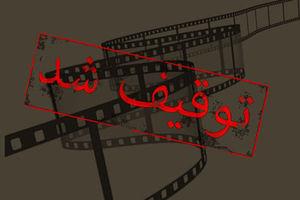 سینماگران در مقابل حمایت انتخاباتی، چه رانتی میخواهند ؟