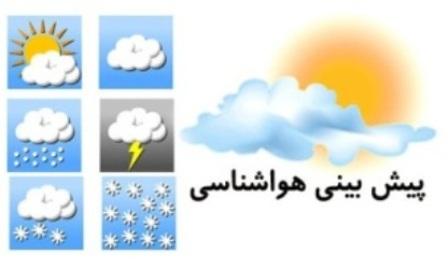 آسمان گیلان تا اواسط هفته جاری، نیمه ابری با احتمال بارش پراکنده است