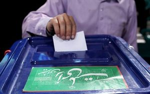 6  توصیه مهم ستاد امنیت انتخابات کشور به رای دهندگان