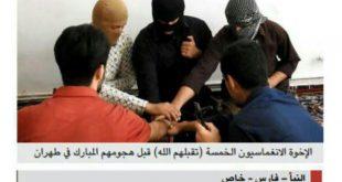 عکس+داعش+تروریستهای+تهران
