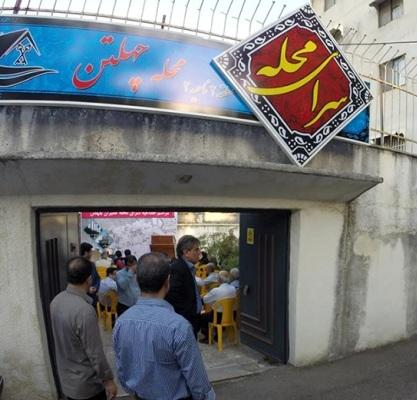 راه اندازی 6 سرای محله جدید در دستور کار شهرداری رشت