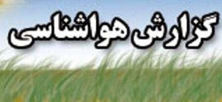 افزایش دما و وزش ملایم باد در گیلان از فردا