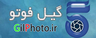 گیلفوتو |خرید و فروش عکس