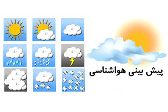 بارش باران در گیلان تا پنجشنبه ادامه دارد