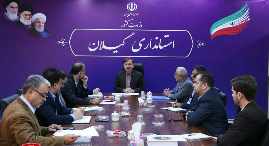 اعضای ستاد انتخابات استان گیلان احکام خود را دریافت کردند