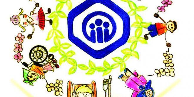 طراحی پوستر معرفی تعهدات تامین اجتماعی با قالب نقاشی برگزیده کشوری دانش آموز گیلانی