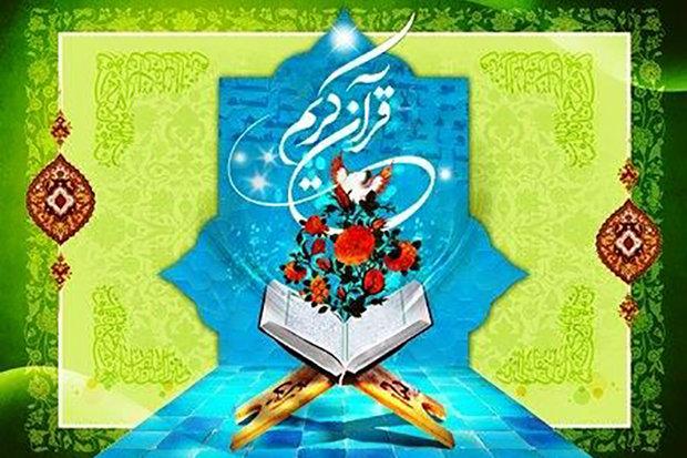 11 نخبه قرآنی نماینده گیلان در مسابقات کشوری قرآن کریم