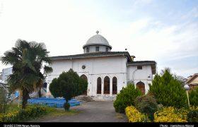 گزارش تصویری/ مسجد حاج صمدخان در رشت