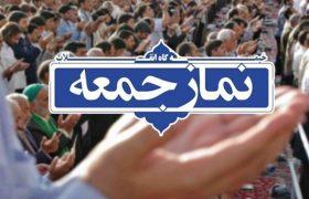 اقامه نماز جمعه در شهرهای قرمز گیلان با پذیرش ۷۰ نفر