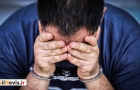 عاملان ۲ فقره قتل خانوادگی در بندرانزلی دستگیر شدند