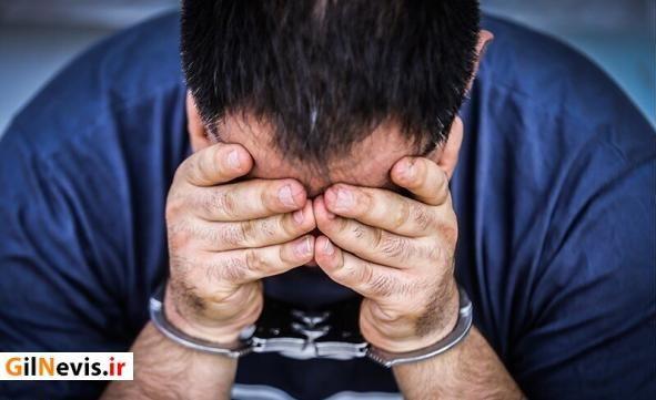 داماد تالشی پدر و مادر همسرش را به قتل رساند