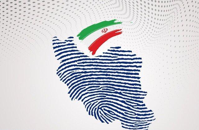 ۴۹۷ داوطلب انتخابات شورای شهر در گیلان ثبتنام کردهاند