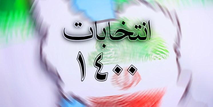 نامنویسی ۴۲ داوطلب انتخابات شوراهای اسلامی شهر در گیلان