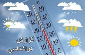 هوای گیلان تا اواسط هفته ۴ درجه گرم تر می شود
