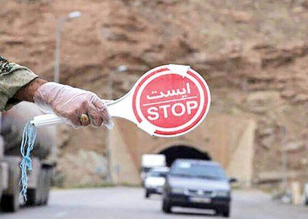 ممنوعیت ورود و خروج خودرو با پلاک های غیر بومی در گیلان