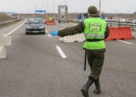 زرد شدن ۳ شهرستان گیلان/ جریمه مسافران در ورودیهای فرعی