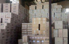۵ انبار نگهداری کالاهای قاچاق در رشت کشف شد