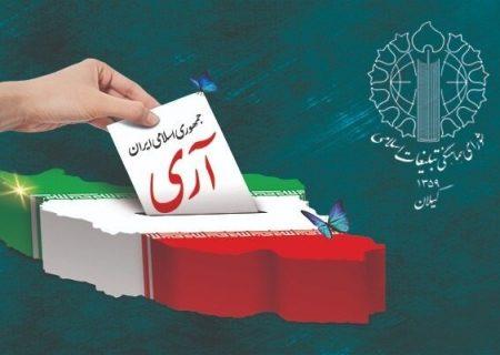 توطئه استکبار برای انحراف انقلاب با رأی به جمهوری اسلامی خنثی شد