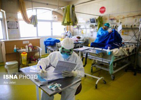 بستری شدگان کرونایی در گیلان از مرز ۳۰۰ نفر گذشت