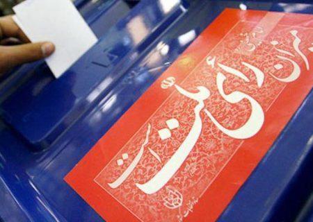 ۱۱۸ داوطلب در انتخابات شوراهای اسلامی شهر سراسر گیلان نامنویسی کردند