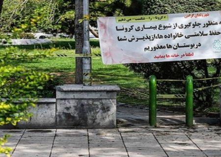 پلیس در روز طبیعت مانع ورود به تفرجگاههای گیلان میشود