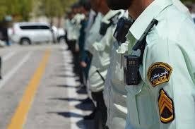 سامانه ۱۹۷ پل ارتباطی ارزیابی عملکرد پلیس/مردم از عملکرد پلیس تقدیر کردند