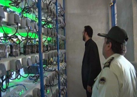 ۱۳ مزرعه استخراج ارز دیجیتال غیر مجاز در گیلان کشف شد