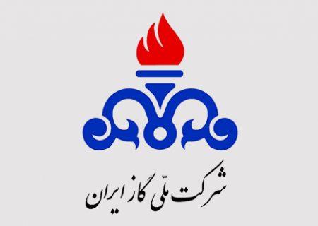 لینک خبر «هدیه شرکت ملی نفت» کلاهبرداری است