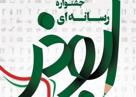 جشنواره ابوذر بزرگترین رویداد رسانهای استان گیلان است