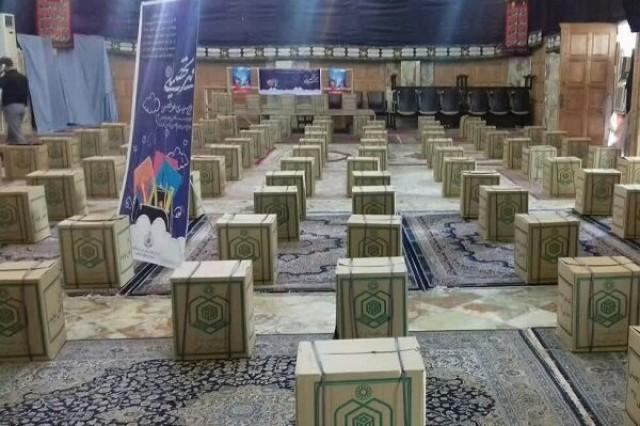 ۷۳۴ بسته لوازم تحریر به کودکان کم بضاعت گیلان اهدا شد